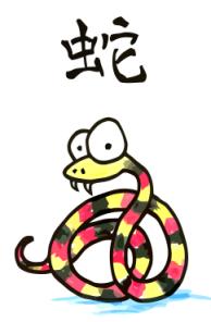 chinese-snake