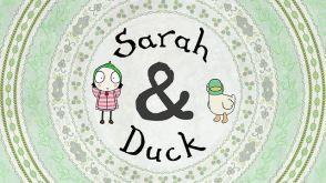 sarah&duck