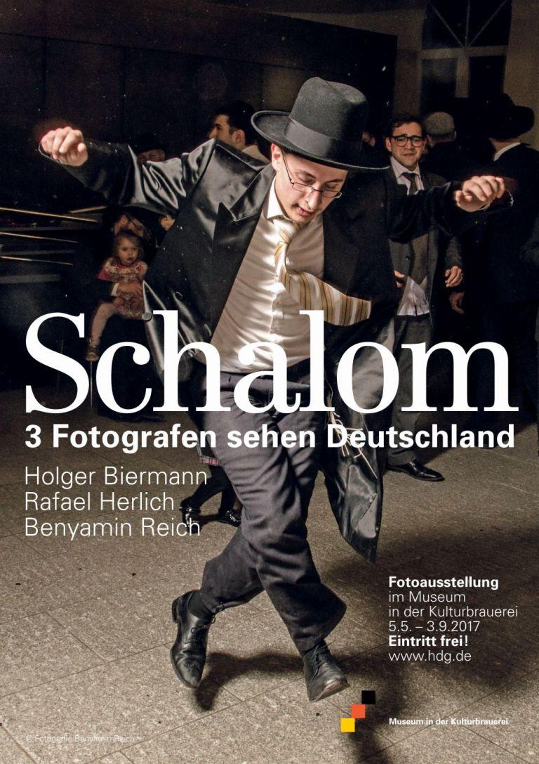 Schalom_Kulturbrauerei